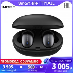 Наушники 1MORE Stylish True Wireless E1026BT